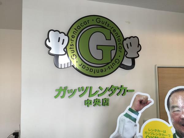 gut002